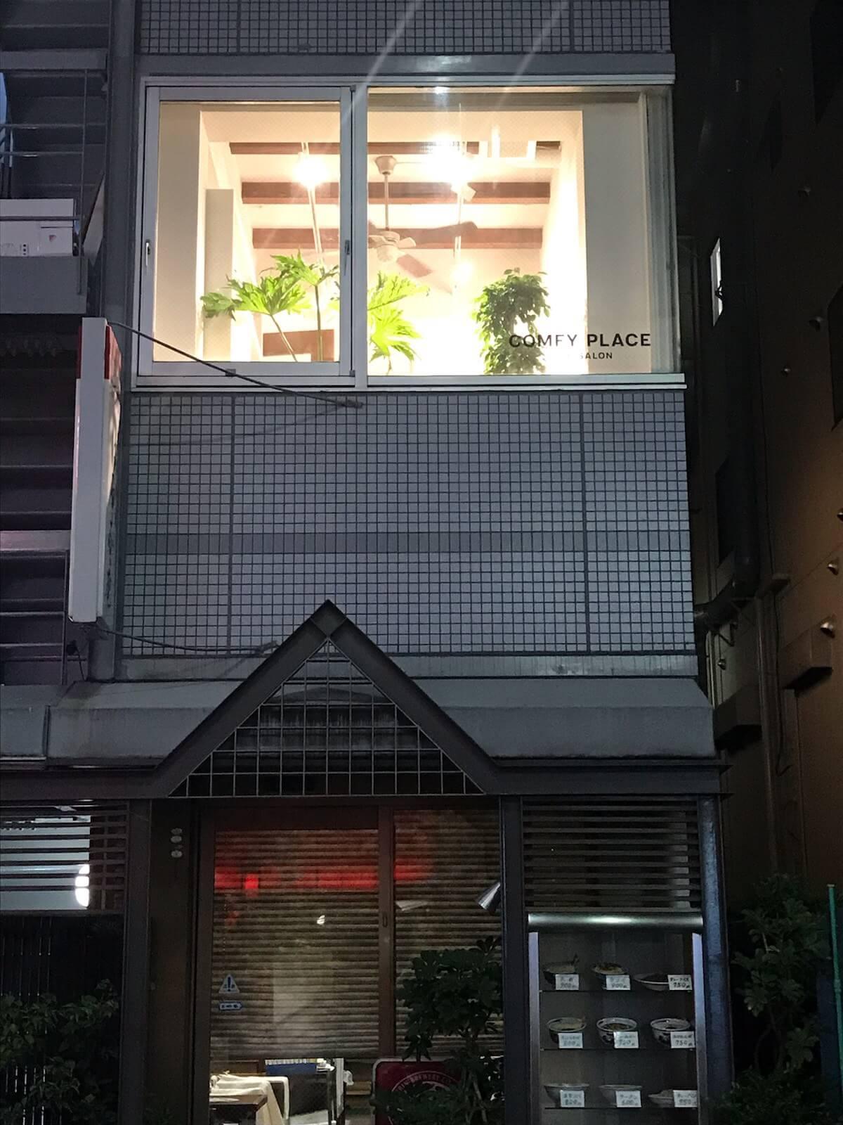 小田急小田原線「代々木八幡駅」からのアクセス