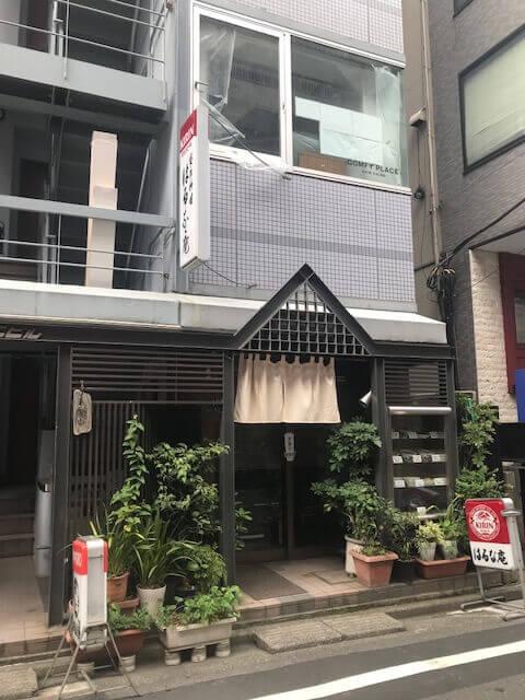 東京メトロ千代田線「代々木公園駅」からのアクセスル