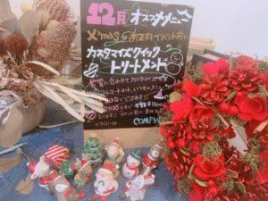 COMFY PLACE☆12月おすすめメニュー