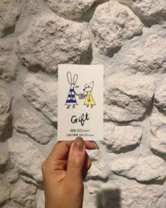 COMFY PLACE☆ご紹介カード